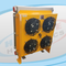 AH1890T Series Air Cooler